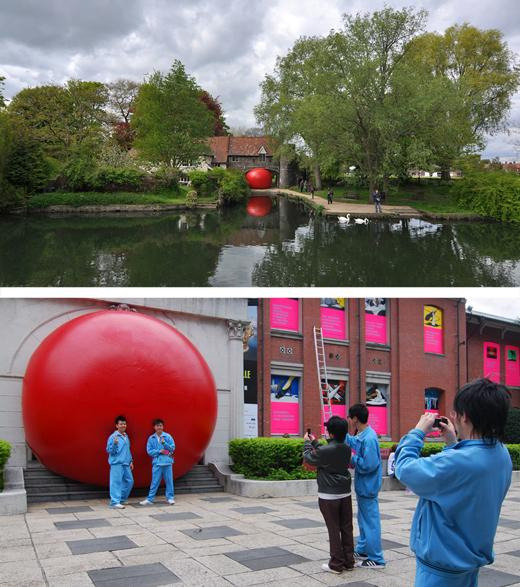 Kurt PERSCHKE'S Redball project makes UK debut.